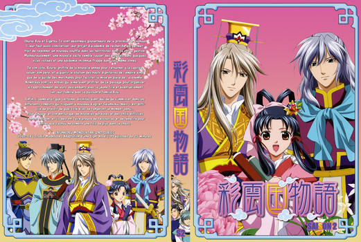 Saiunkoku Monogatari S2 Cover