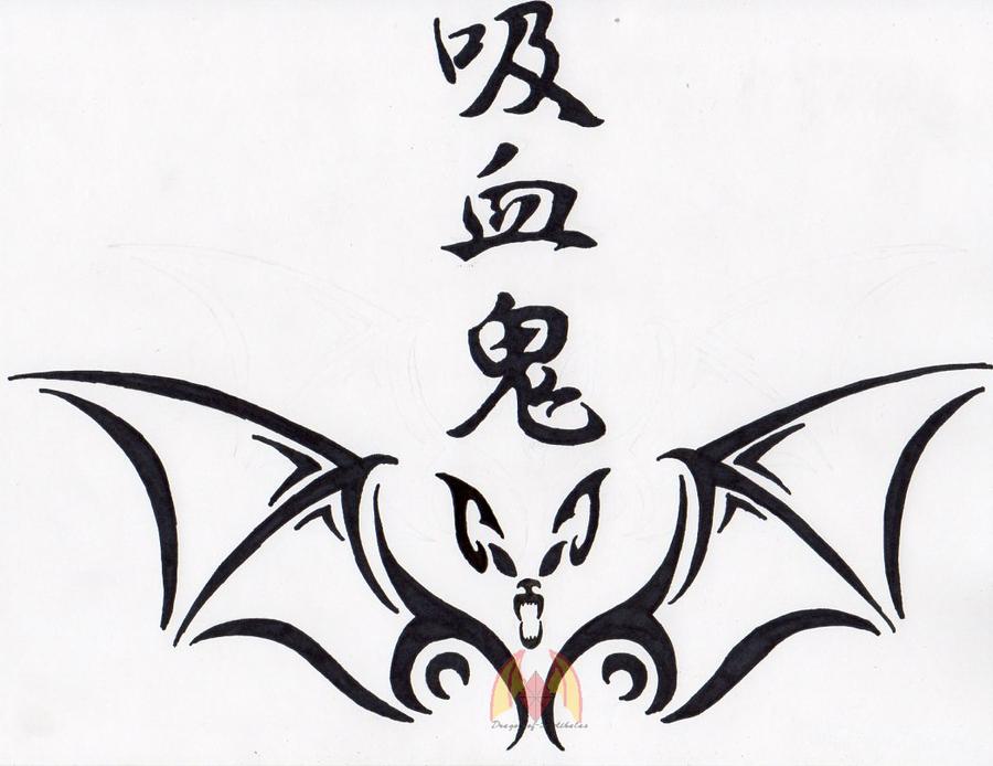 vampire tattoo by dragon of quelthalas on deviantart. Black Bedroom Furniture Sets. Home Design Ideas