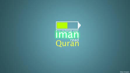 read quran-Islamic HD-wallpaper-by-Rebaz Abdulqadr