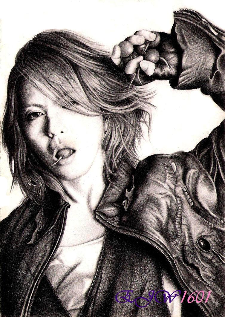 L'arc~en~ciel - Hyde by EJW1601