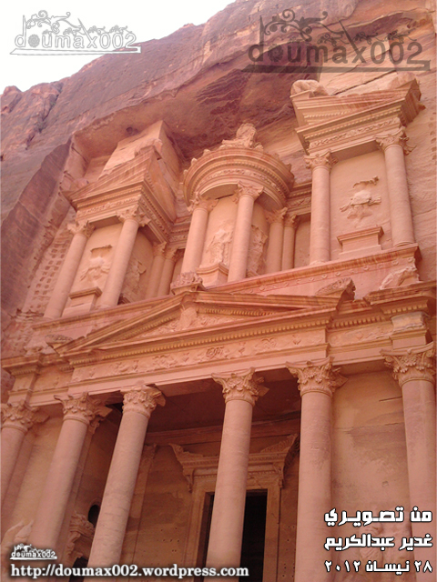 Petra Pink City by doumax002