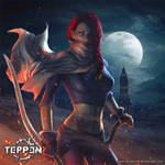 Lucia- Teppen