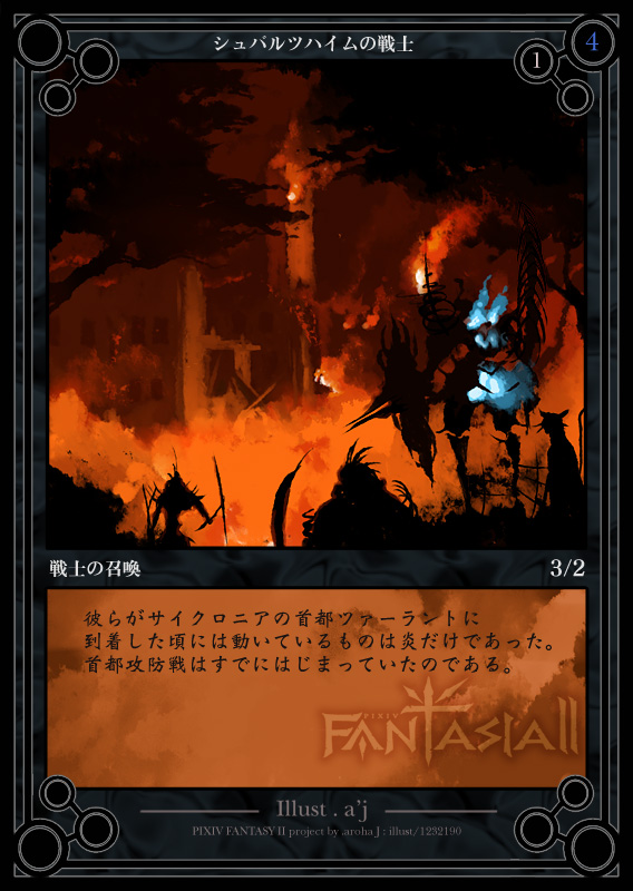 Original card by Ryo-ta