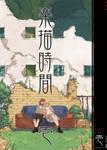 Doujinshi cover 01