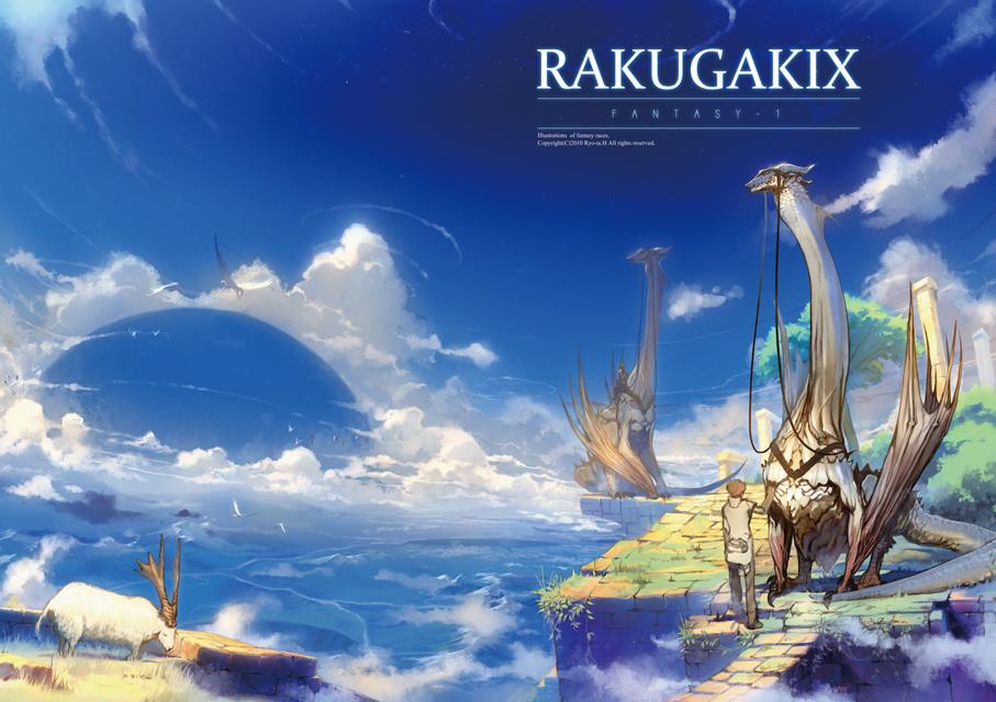 2010 summer doujinshi's cover by Ryo-ta