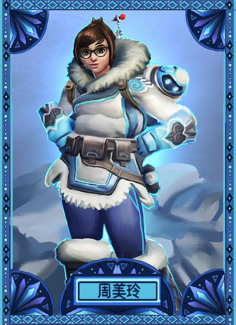 Mei by artingalone