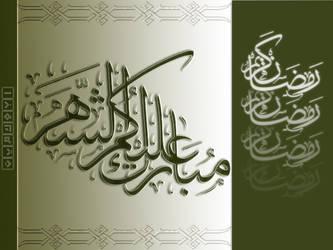 Ramadan Karim by ALKumait