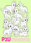 P2U - Chibi Dog Bases