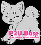 P2U - Chibi Shiba base