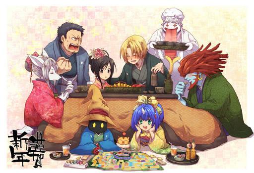 Japanese Final Fantasy IX