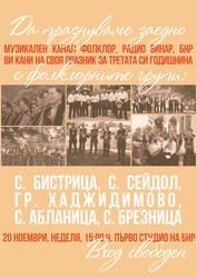 Three years 'Folklor' on Bulgarian National Radio