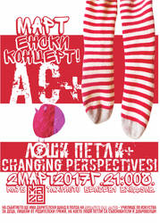 As+Loshi Petli+Changing Perspectives! (poster)