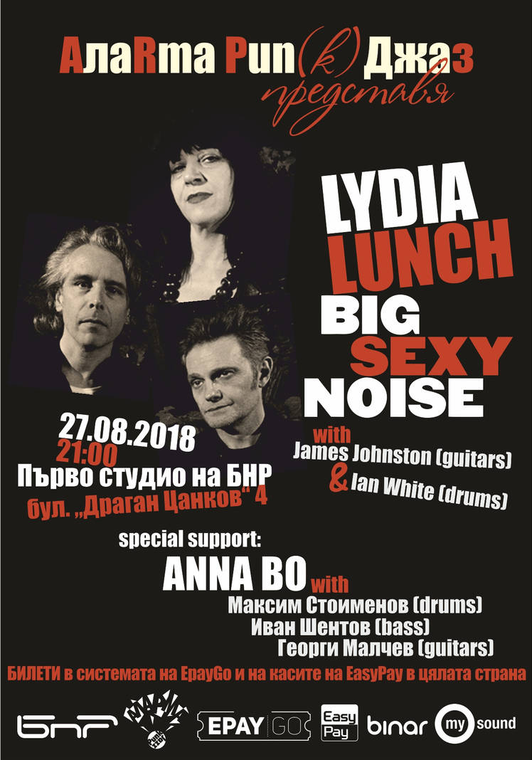 Lydia Lunch flayer by cherneff