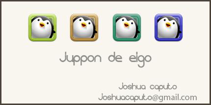 Joppon De Eigo by JoshuaCaputo