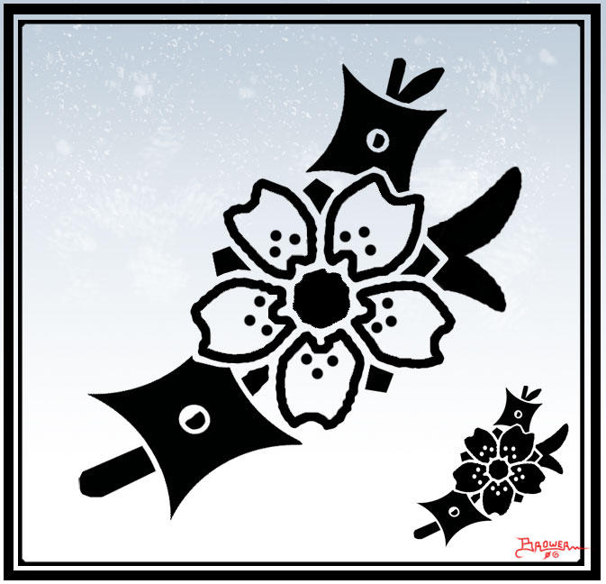 sakura shuriken tattoo design by racejasonulose on deviantart. Black Bedroom Furniture Sets. Home Design Ideas