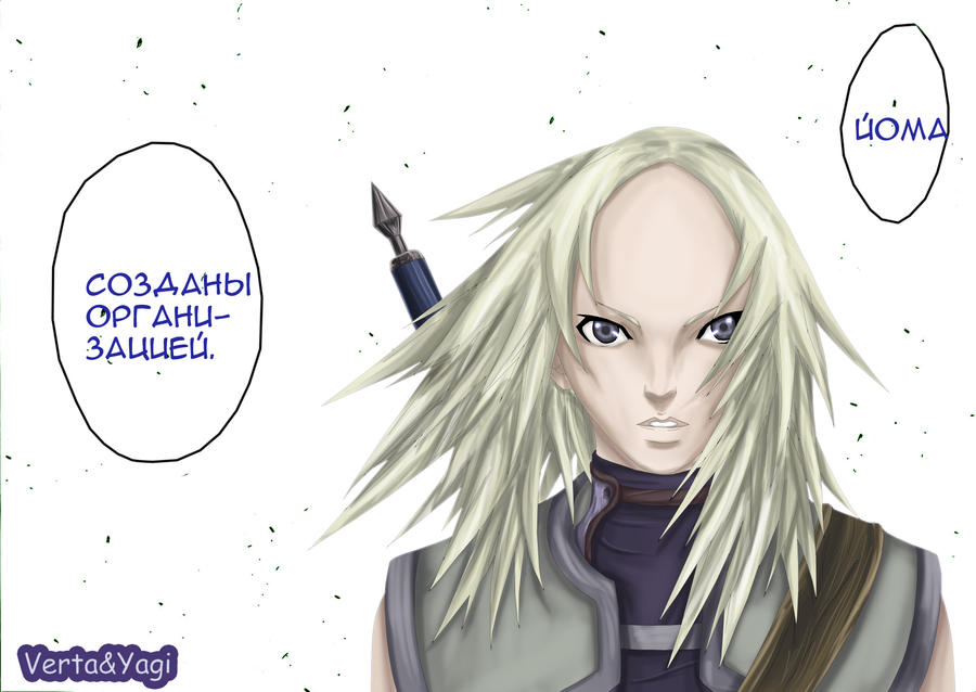 Miria, Claymore by Ver...
