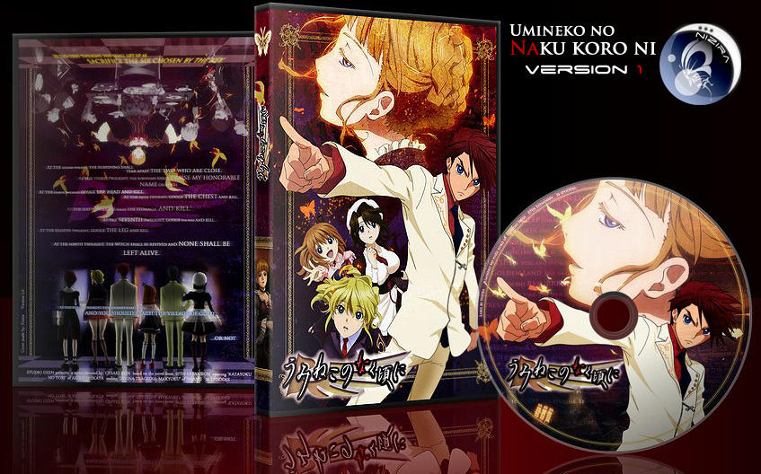 Dvd Cover Umineko No Naku By N1z1ra On Deviantart