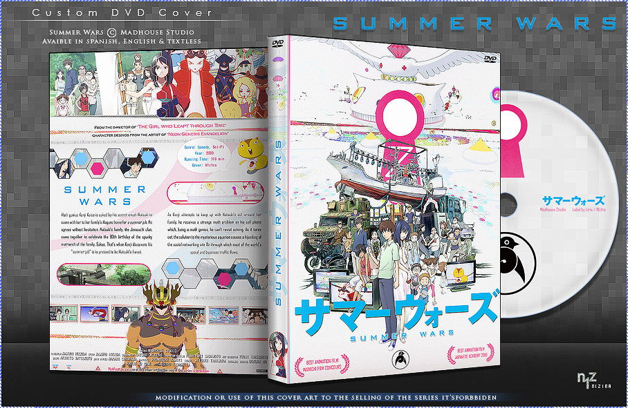 Dvd Cover Summer Wars by