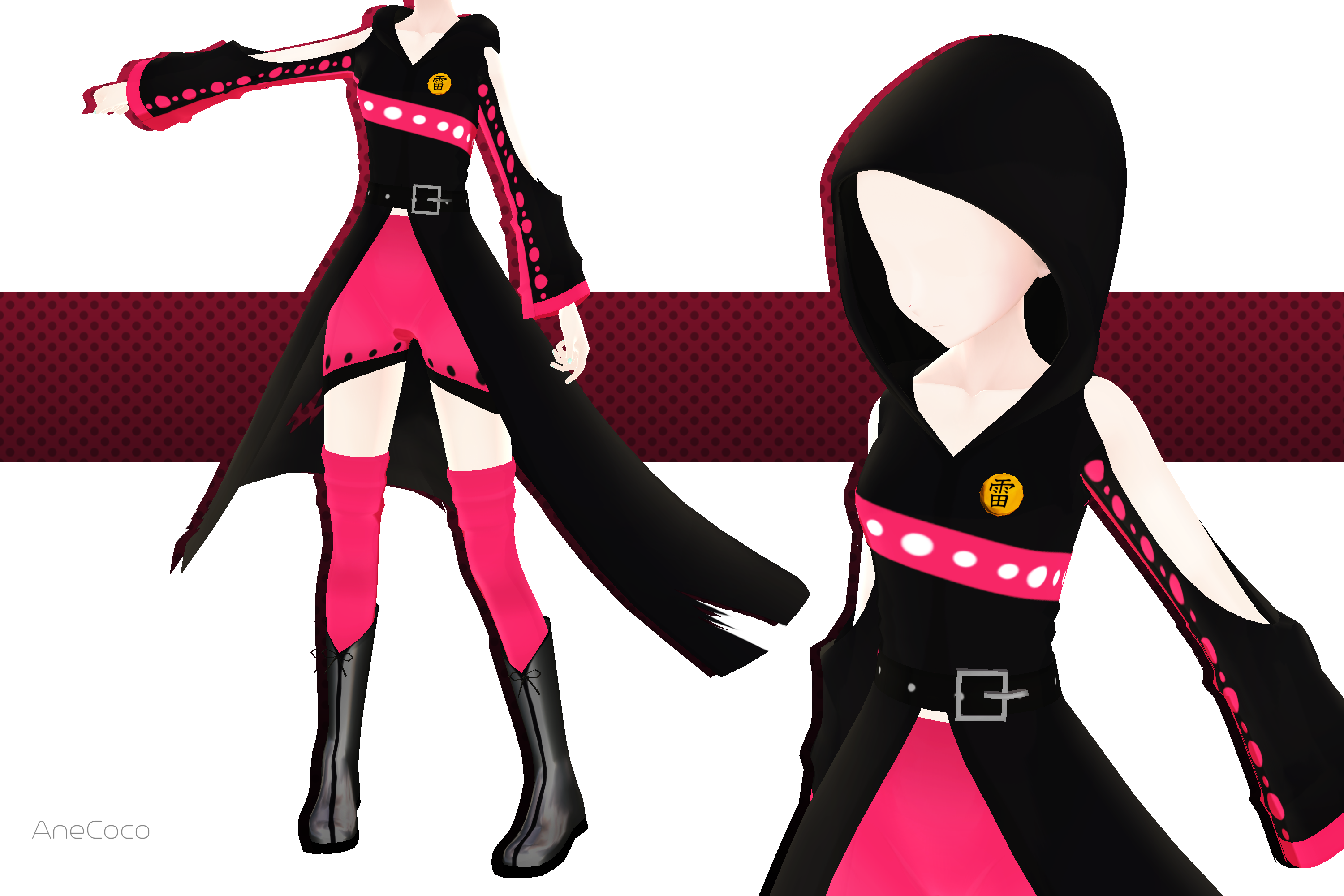 Skyler S7 Outfit ::. By AneCoco On DeviantArt