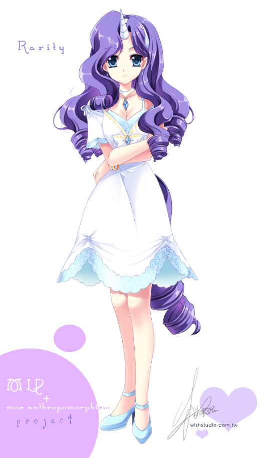 [MLP]Rarity of moe anthropomorphism by SakuranoRuu