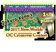 1st place ProbablyImpossible ZakuroKona Contest by dragondoodle