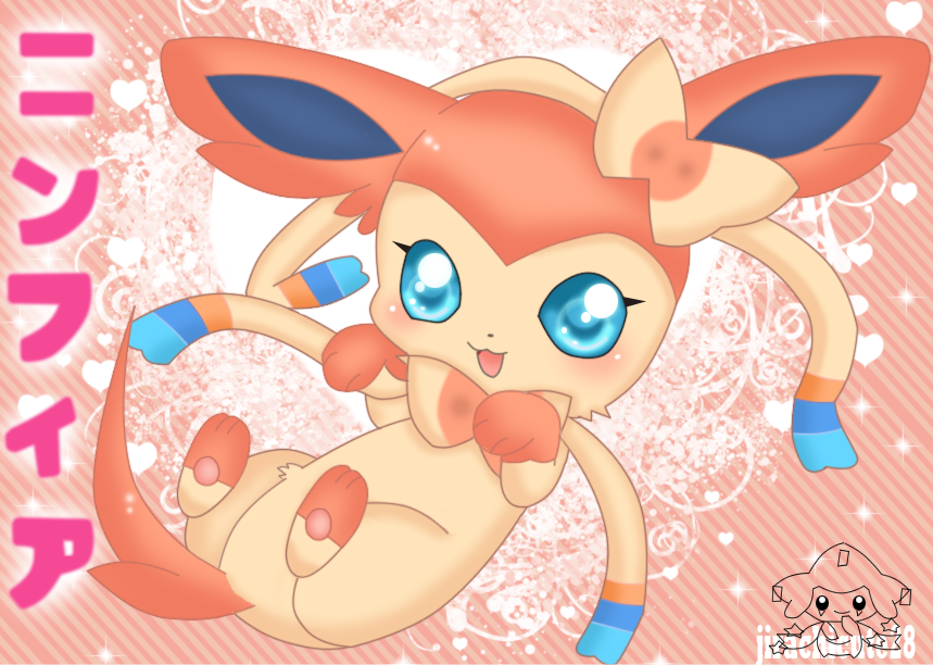 sylveon(Ninfia) by jirachicute28
