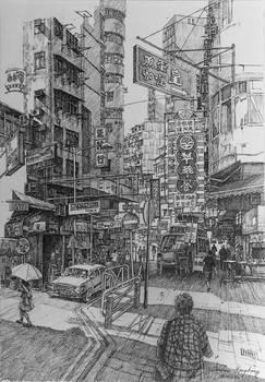 Hong Kong Jordan Station