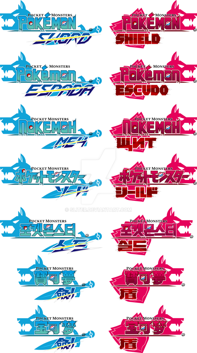 Pokemon Sword and Shield logos redesign by Sliter on ...
