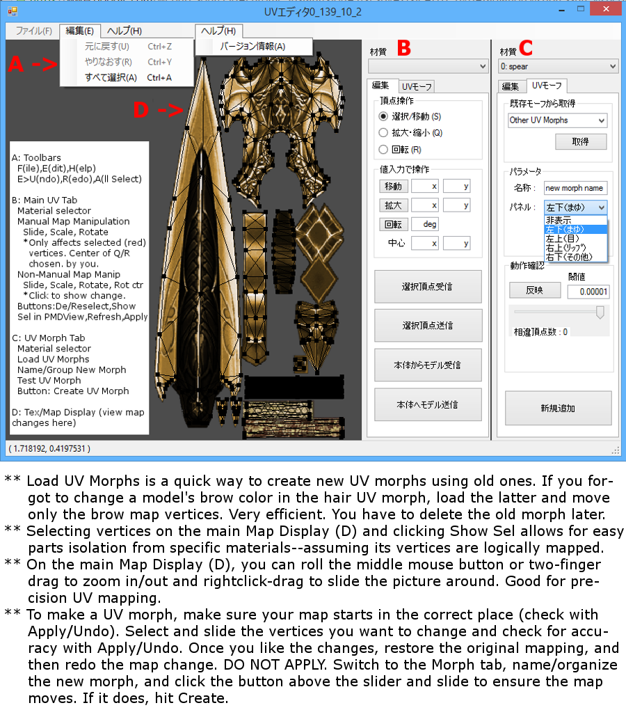 MMD UV Plugin Guide + Tips by Nintendraw on DeviantArt