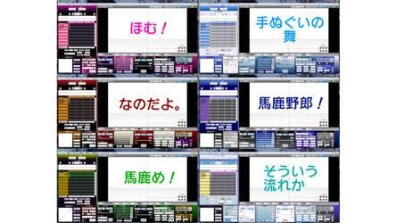 MMD UI Color Changer [DL Link]