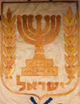 Israel symbol by twitto