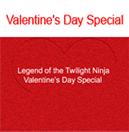 Valentine's Day Special by SunriseKingdom