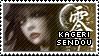 Kageri Sendou - Fatal Frame IV by ES-Dinah