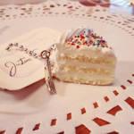 birthday cake charm by JL010203