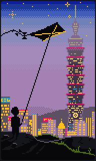 Taipei 101 by seethehsi