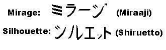 Katakana for Seshin