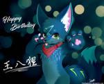 Happy Birthday Ba li [Art gift] by FireEagle2015