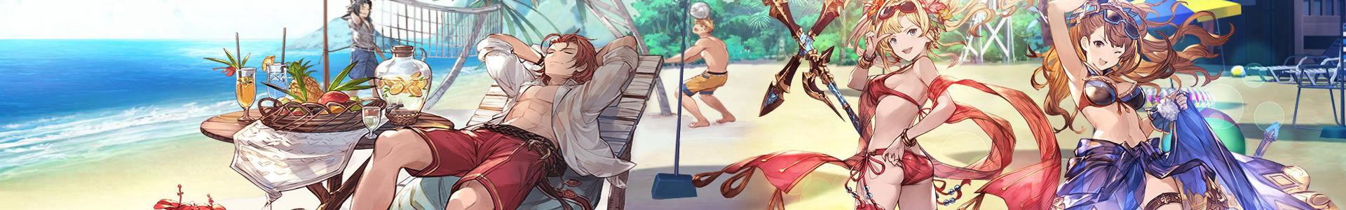 Granblue Fantasy Summer Banner