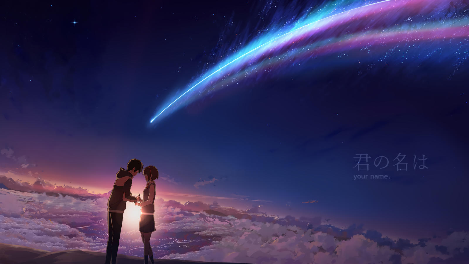 Kimi No Na Wa (Your Name) by AssassinWarrior on Deviant Art