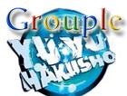 YuYu Hakusho Grouple by pantheon9000