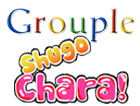 Shugo Chara Grouple by pantheon9000