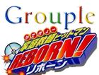Reborn KHR Grouple by pantheon9000