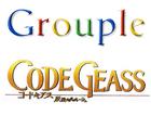 Code Geass Grouple by pantheon9000