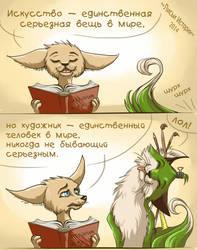not a serious artist)