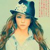 pink key ft. namie amuro. by silencexownz