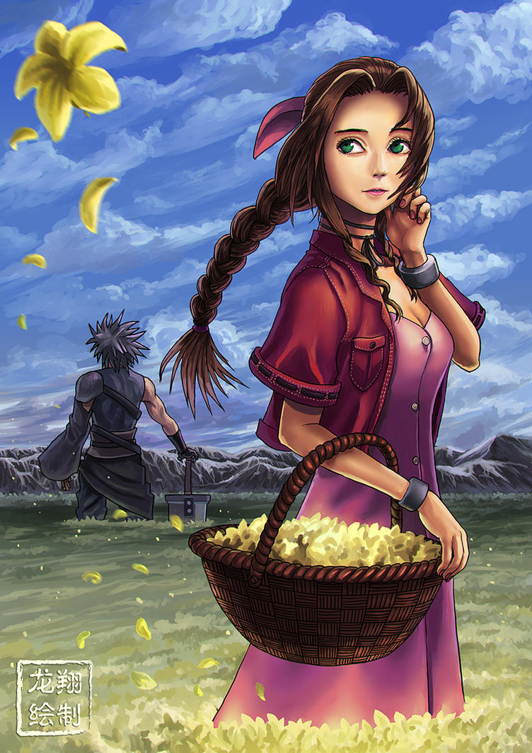 Aerith Gainsborough by ShinRyuShou