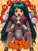 Miku Year Of Dog 2018 by ShinRyuShou