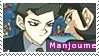 Manjoume Brothers Stamp by Insector-Hagako