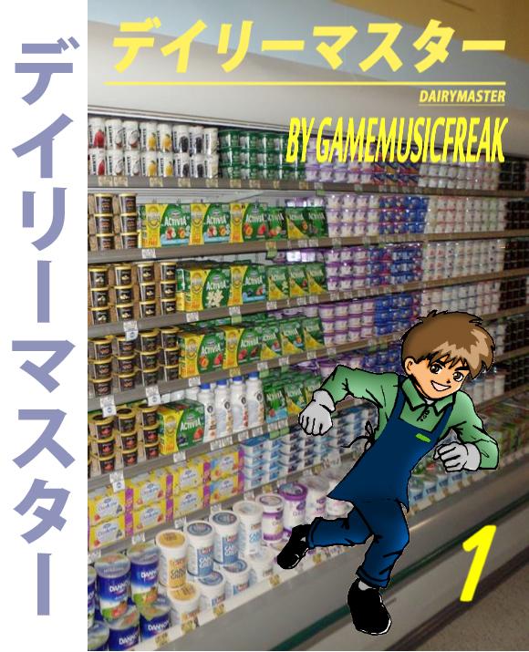 Dairy Master Cover by Gamemusicfreak