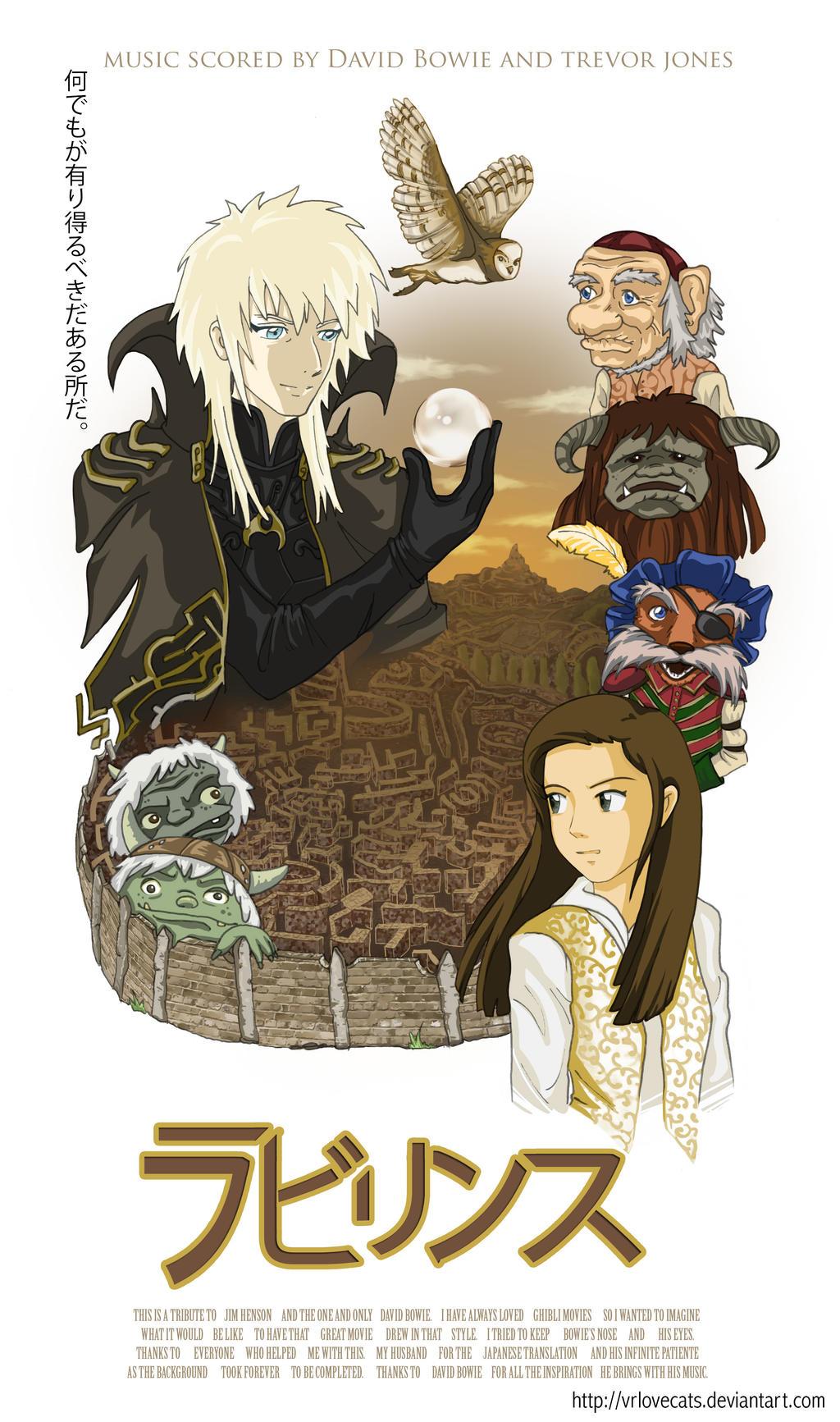 Labyrinth Movie Poster by vrlovecats